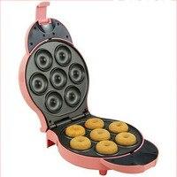 Donut Machine Home Automatic Mini Cake Machine Double sided Electric Baking Pan Breakfast Machine