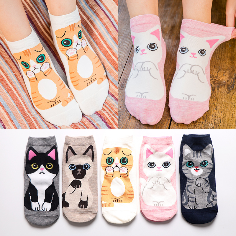 Women   Socks   1 Pair 2019 New Spring Fashion Cat Dog Color Cute Cartoon Printed Novelty Breathable Fashion Lady Casual   Socks