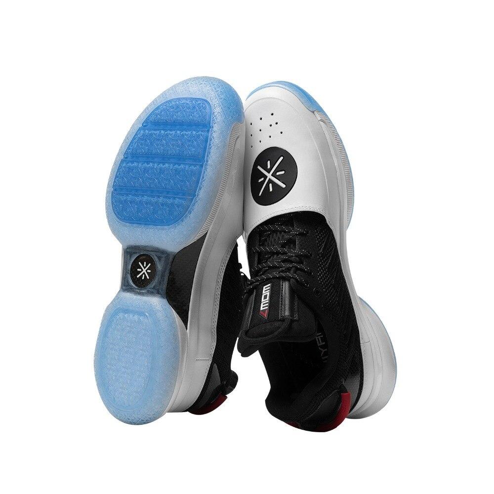 Li-ning hommes WOW 7 annonce chaussures de basket Wade wow7 doublure de coussin nuage wayofwade 7 chaussures de Sport baskets ABAN079 XYL212 - 4