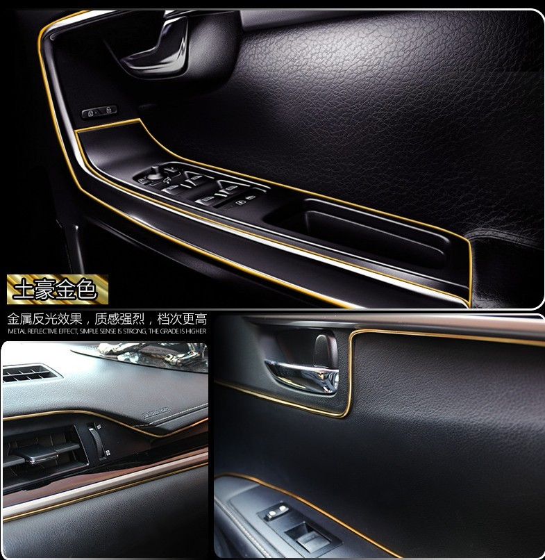 Hot Sale 5m Hot Car Interior Decorate Accessories For Lifan X60