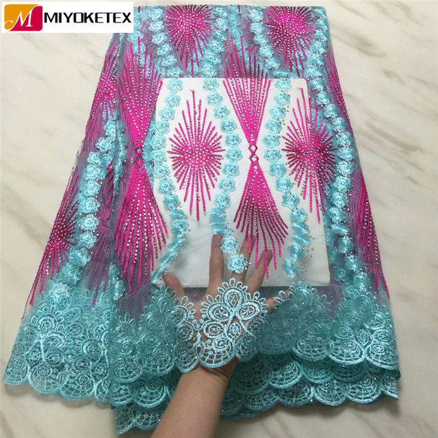 Special Design African Tulle Lace Fabrics Embroidered French Mesh Lace With Stones For Engagement Wedding High Quality PLA15-1