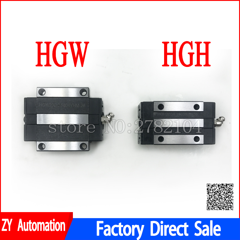 HGH15CA HGW15CC HGH20CA HGW20CC slider spiel verwendung HGR linear guide für linear schiene CNC diy teile