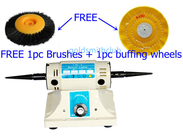 jewelry Tools Polishing Machine BL-2 Bench Lathe , Jewelry polishing machine with 2pcs FREE budffing wheels & 78mm brushes