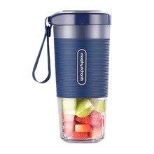 MR9600 Rechargeable 1400mAh Battery Juice Maker 300ML Fruite Vegetables Food Blender Mixer Outdoor Portable Juicer