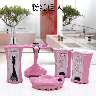 Модные ванная комната поставки смолы для ванной набор из пяти штук мыть набор для ванной комнаты ванны