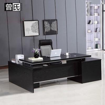 Office Furniture Desk Stylish Minimalist Black Head Table