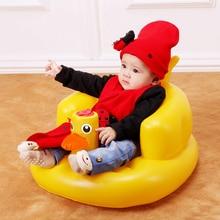 Месяцев, лет, научиться ребенку кресло сиденье надувные детское диван небольшой стул