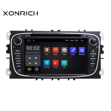 Xonrich Авторадио 2 Din Android 8,1 автомобильный dvd-плеер для Ford Focus 2 S-Max C-Max Mondeo 4 Galaxy Kuga 2008-2010 gps магнитофон