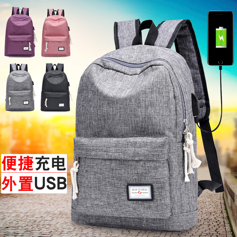 b82f2ea2f2 T Plants Fashion Canvas Backpacks for Men Cool School Bags Travel Backpack  Rucksack Notebook Laptop Bag for 15 inch-in Backpacks from Luggage   Bags  on ...