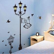 Wonderful Art Retro Brown Street Wall Stickers Wedding Room Entrance Study Bedroom  Living Room Kids Room Sofa