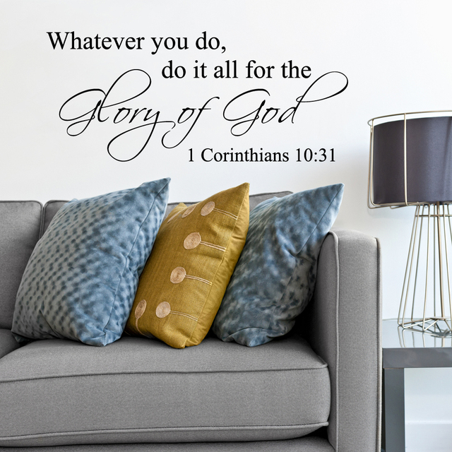 Do For The Glory Of God Inspirational Home Religious God Bible Wall Quote  Decal Decoration Sticker