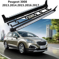 For Peugeot 3008 2013.2014.2015.2016.2017 Car Running Boards Auto Side Step Bar Pedals High Quality Brand New Nerf Bars
