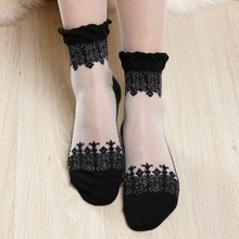 цена на MYTL Pair of Stylish Lolita Style Lace Jacquard Ruched Edge Translucence Socks For Women