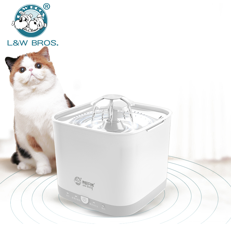 Radar Sensing Cat Water Fountain 2L Electric Pet Fountain Automatic Dog Water Dispenser Smart Dog Drinking