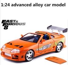 JADA High simulation Toyota supra orange-1995 sports car,1:24 advanced alloy car model, metal cast 4 open doors,free shipping