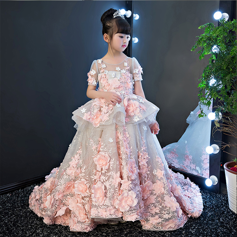 Elegant Birthday Dresses