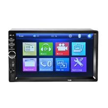 7018B 7 Bluetooth2 0 2DIN Car font b Radio b font Audio Stereo Player Handsfree TFT