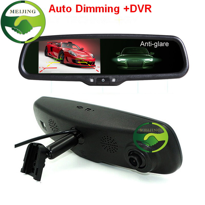 HD1080P 4 3 Special Car DVR Mirror font b Monitor b font with Original Bracket Auto