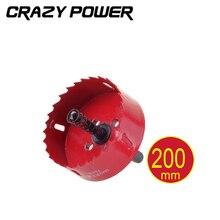 CRAZY POWER 200mm Bi-metal Hole Saw Core Drill Bit Power tools Metal Drilling Drill Bit Woodworking Wood Drilling Tools