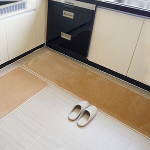 Wohnzimmer Schlafzimmer Nacht Teppich Bereich Teppich Küche Fenster ...