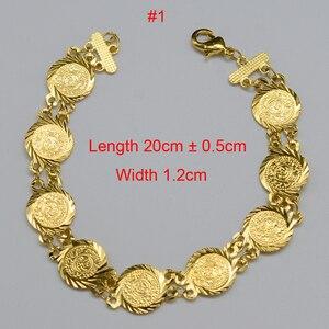 Image 4 - Anniyo זהב צבע כסף מטבע צמיד אסלאמי מוסלמי ערבי מטבעות צמיד לנשים גברים אמצע מזרח אפריקאית תכשיטי מתנות