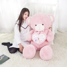 plush bow teddy bear toy high quality pink bear doll hold a heart about 100cm