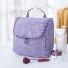 Casual Oxford cloth professional makeup bag large capacity m