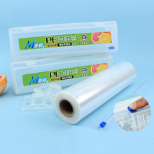 popular plastic wrap cutter