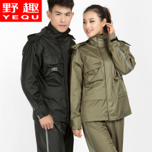 Raincoat rain pants set adult split motorcycle electric bicycle raincoat waterproof windproof outerwear
