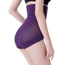 Hot Sale S-4XL Plus Size Slimming High Waist Abdomen Control Underwear Women Shapewear Clothing Accessories New