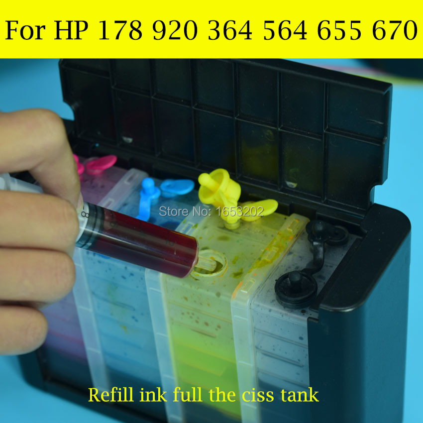 For HP 178 364 564 920 655 670 685 862  1