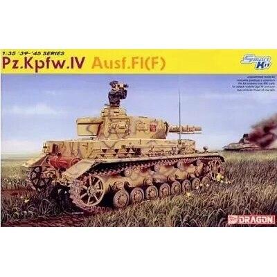 1/35 Germany Four F1 (F) Tank Modle (Magic Track) 6315