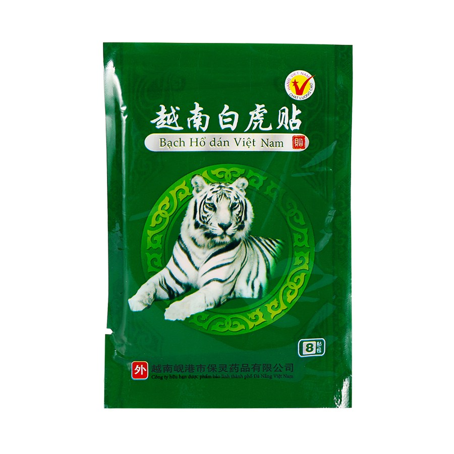 Y28 hot 1 bag(8pcs) Vietnam White Tiger Pain Relief Plaster Medical Pain Relieve Patch for Muscle Back Shoulder Pain Relieving