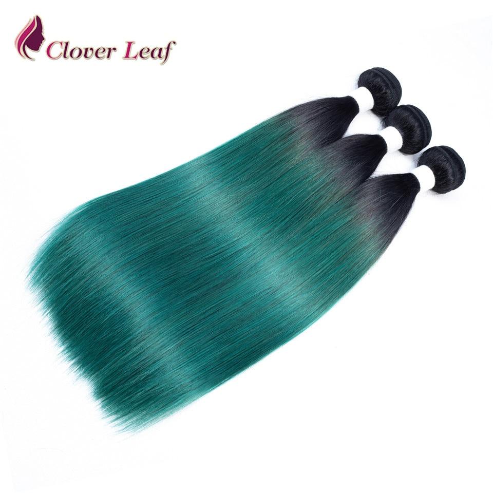 Brazilian Straight Human Hair Weave Bundles 10-18inch 3 Bundles Deals 100% Remy Hair Extensions OT Emerald Dark Green Hair 300g