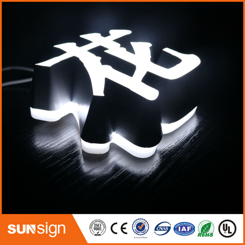 Factory Outlet Custom Decorative Letters Led Acrylic Led Store Signs
