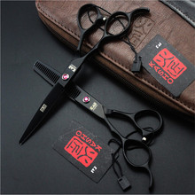 5.5 And 6 Inch Professional Left Handed Hair Scissors Set Ciseaux Coiffure Cutting + Thinning Scissors Hairdressing Tools C1430