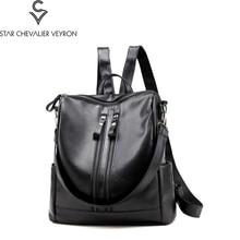 Новинка 2017 тип Женские Рюкзаки Высокое качество искусственная кожа модные простые однотонные женские школьные сумки женские сумки на плечо