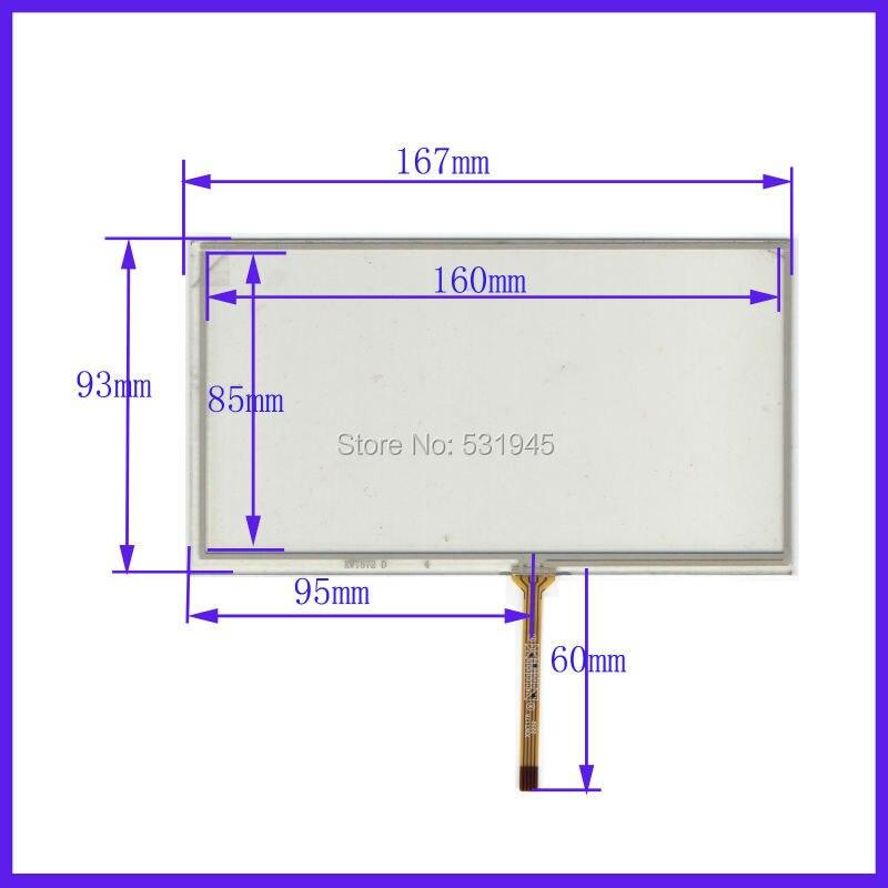ZhiYuSun 167mm * 93mm Neuer 7,1-Zoll-Touchscreen für 7 GPS. Das - Tablet-Zubehör