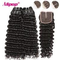 Deep Wave 2/3/4 Bundles With Closure Brazilian Hair Weave Bundles Alipop Remy Hair Closure With Bundles Human Hair With Closure