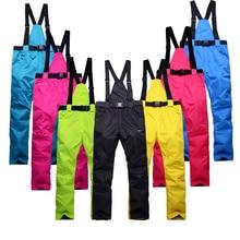 2016 free shipping ski pants women waterproof windproof snow pants women sport snowboard pants outdoor women's ski trousers