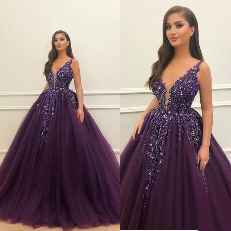 Grape V Neck A Line Prom Dresses with Appliques Beads Long Evening Dresses Girls Special Occasion Quinceanera Party Dress