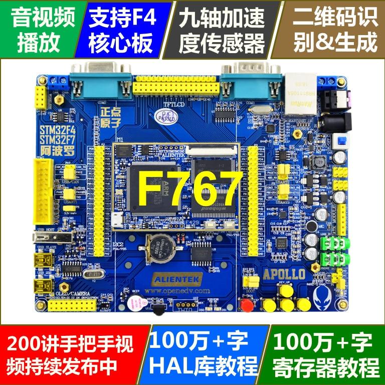 Stm32f7 Hal I2c Example