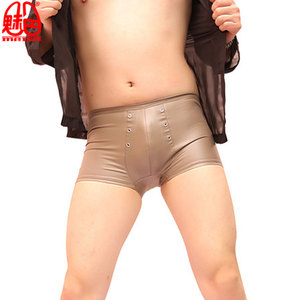 Image 3 - Sexy Men Hollow Plus Size U Convex Pouch Boxer Latex Punk Shiny Faux Leather Underwear Boxers Shorts Cool Male Gay Wear F45