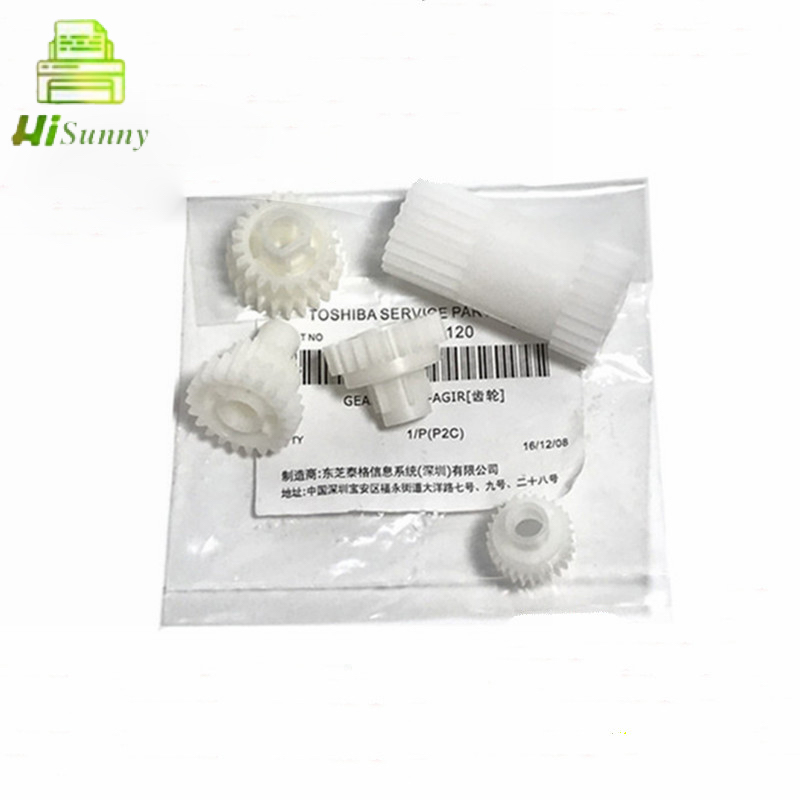 5pcs/set 1setsX For toshiba copier parts For toshiba 2505 2006 2306 2506 2307 2507 copier parts developer gear kit