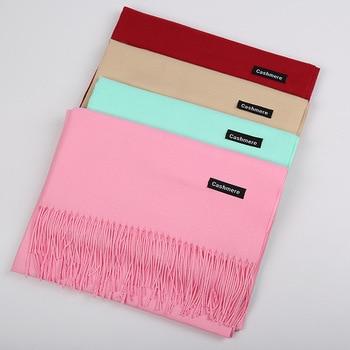 Hot sale High Quality Cashmere Scarf Unisex Women Mens Oversized Blanket Long Large Cashmere Pashmina Shawl Plain 30 Solid Color