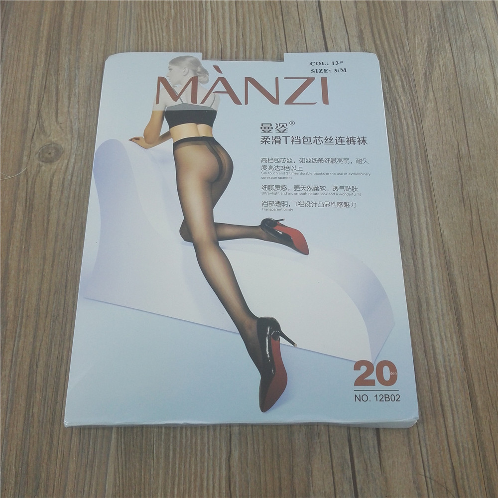 2016LGFD99 Wholesale Manzi 20D 20 DEN Summer thin grey nude coffee color pantyhose T crotch silk feeing CLOSED TOE tights