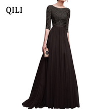 QILI Women Elegant Night Dress Lace Patchwork O-neck Half Sleeve Fit And Flare Long Maxi Dresses Evening Party Dress Vestidos недорого