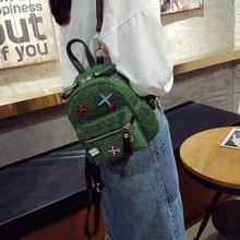 Мини-рюкзак женский 2017 Новый корейский мода Золотая нить значок маленький сумка личности отдыха нескольких perpose сумка
