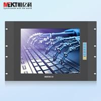 computer display 19/17/15 inch standard cabinet LCD screen monitor VGA panel waterproof aluminum alloy 1024*768