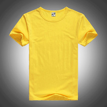 2017 top sale new cotton men solid color T-shirt brand-clothing T Shirt Men yellow color t-shirt for men and women in summer